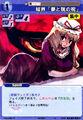 Yukari0501.jpg