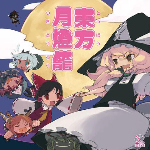 File:Tsukitourou cover.jpg