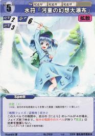 File:Nitori2608.jpg