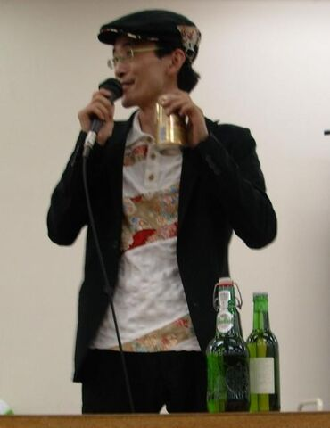 File:1035334-zun and his beer super.jpg