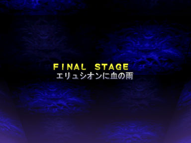 Th06stage6title