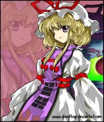 File:Yukari 49.jpg