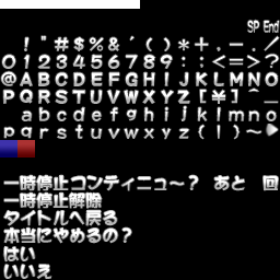 File:Eosd image to translate ascii.png