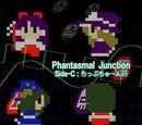 Phantasmal Junction Side-C: ちっぷちゅ~ん行