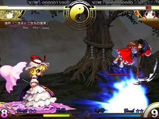 File:Yukari initial c forward.jpg