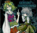 GENSOU HARDSOUND 007