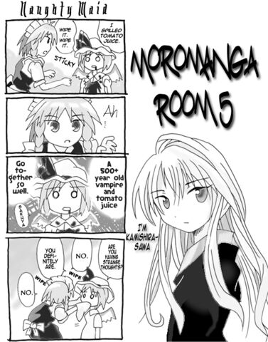 File:Ishikiri moromanga room 05.jpg