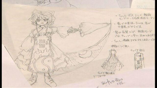File:MAGNet 20100502 1 Yukari.jpg