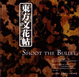Shoot the Bullet