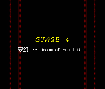 Th04stage4title