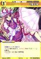 Yukari0512.jpg