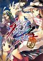 Thumbnail for version as of 02:30, September 25, 2012