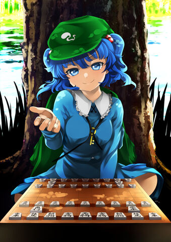 File:Wanna play with me - Touhou.net fanbook by Ninamo.jpg