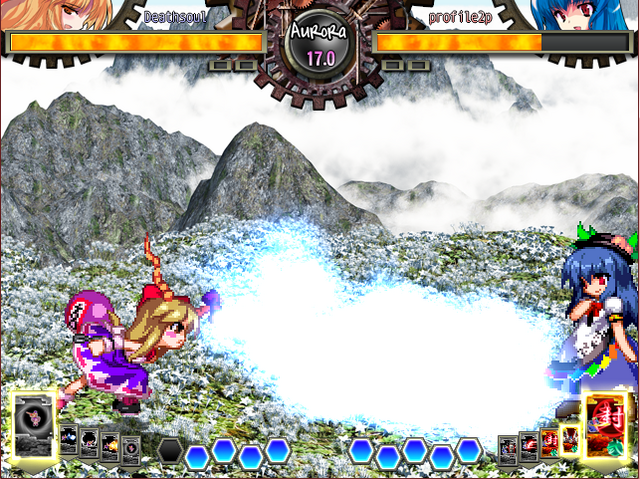 File:UNL Suikaskill2screenshot.png