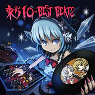 IO best beats