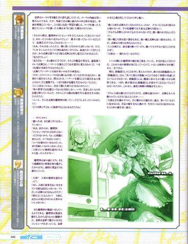 File:Curiosities of lotus asia 15 03.jpg