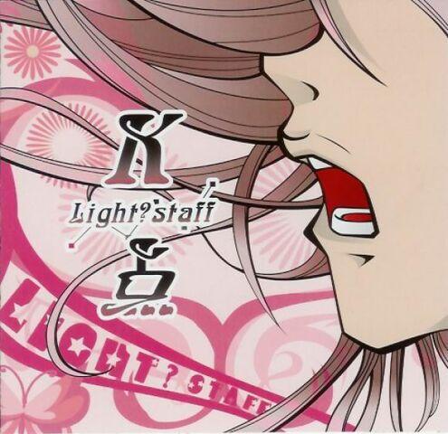 File:Light-004.JPG
