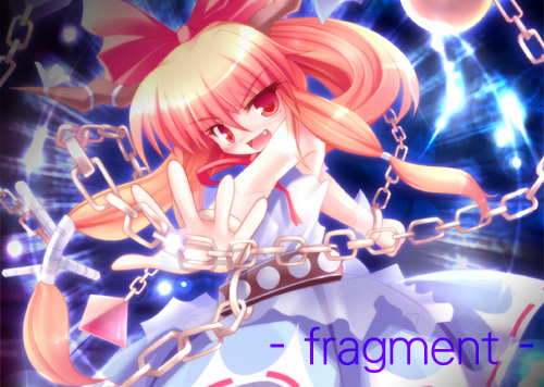 File:Lovemachine Fragment.jpg
