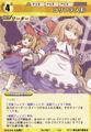 Alice0621.jpg