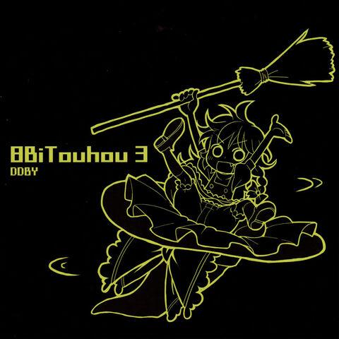 File:8BiTouhou3 cover.jpg