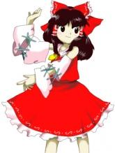 File:165px-MB Reimu Hakurei.jpeg