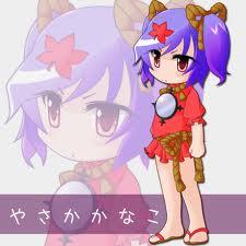 File:Kanako young.jpg