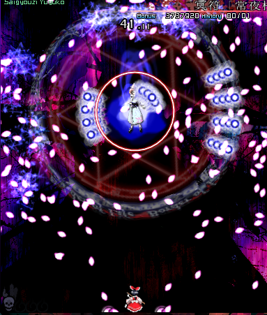 File:Yuyukoth13spell12.png