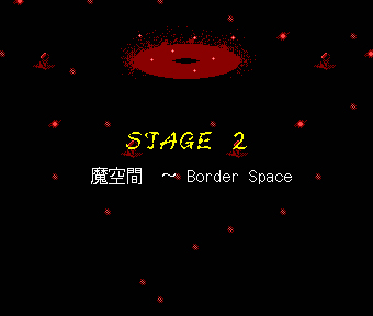Th05stage2title