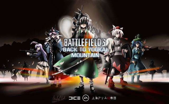 File:Bf3 back to youkai mountain by ssgt lulz-d4dsof1.png