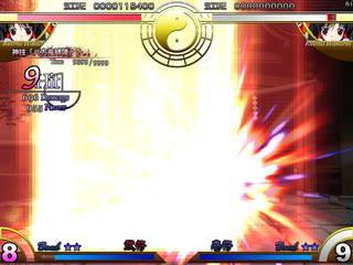 File:Reimu final b.jpg