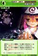 Yuyuko0813