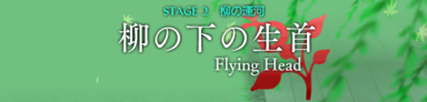 File:384px-Th14Stage2Title.png