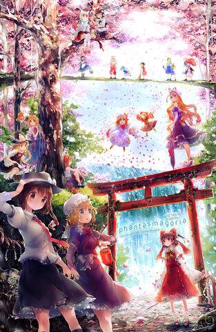 File:Phantasmagoria by namie kun-d5m7lmr-2-.jpg