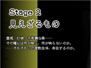 CtCstageB-2title