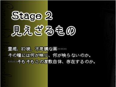 File:CtCstageB-2title.jpg