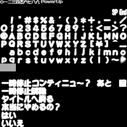 File:Eosd image to translate ascii a.png
