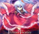 Former Frontier 3rd Germinate