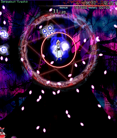 File:Yuyukoth13spell09.png