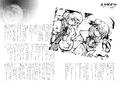Thumbnail for version as of 22:48, May 21, 2010