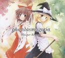Phantasmagoria (Whisper Records)