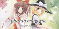 Phantasmagoria (Whisper Records)
