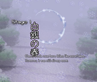 Th07stage1title