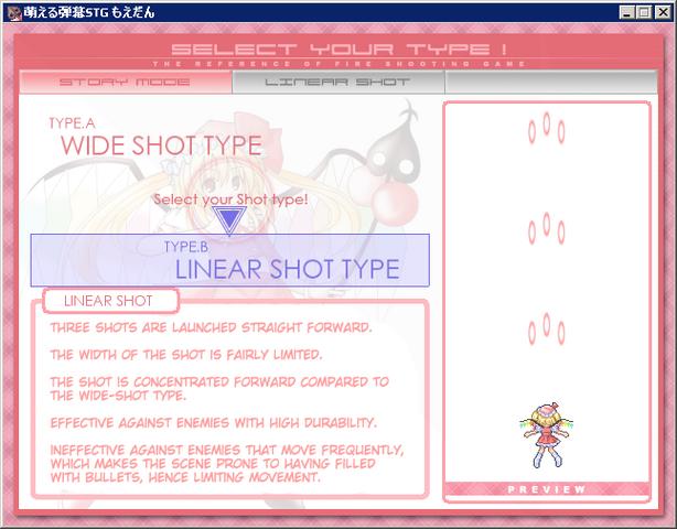 File:Linear Shot - E.png