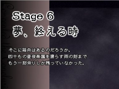CtCstage6title