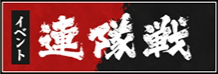 161220 eventregiment banner