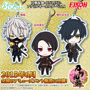 Merch-Pugyutto-AcrylicKeychains1