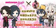 Merch-Animega-Cafe2015