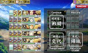 Battle options1