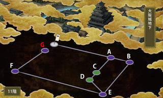 TreasureChest-Map2