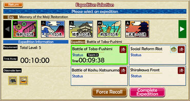 01 expedition screen